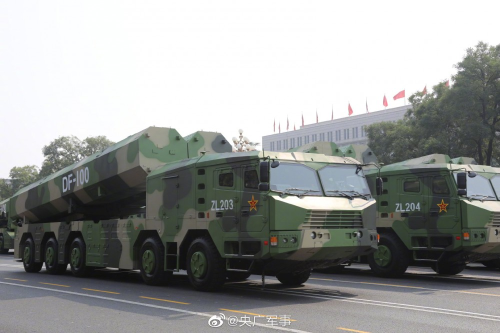 PLA Rocket Force Thread - Page 3 Df-10017