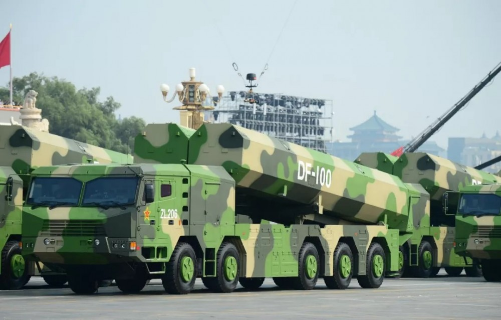 PLA Rocket Force Thread - Page 3 Df-10018
