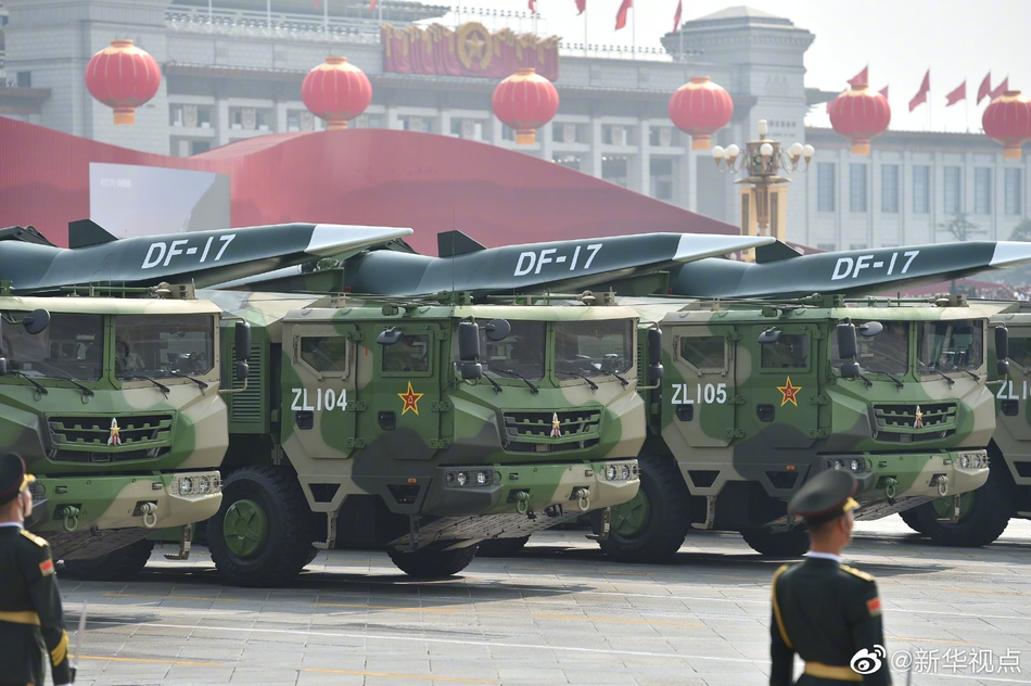 PLA Rocket Force Thread - Page 3 Df-1710