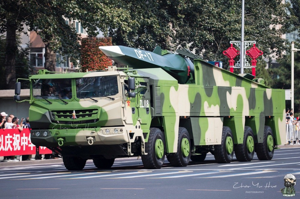 PLA Rocket Force Thread - Page 3 Df-17_13