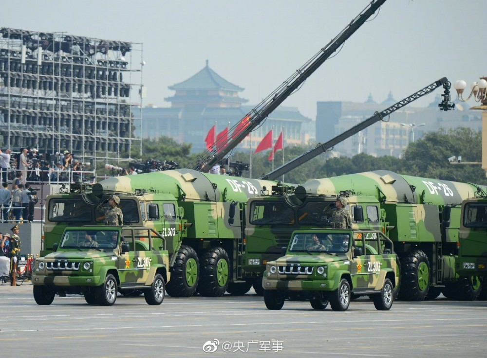 PLA Rocket Force Thread - Page 3 Df-26b10