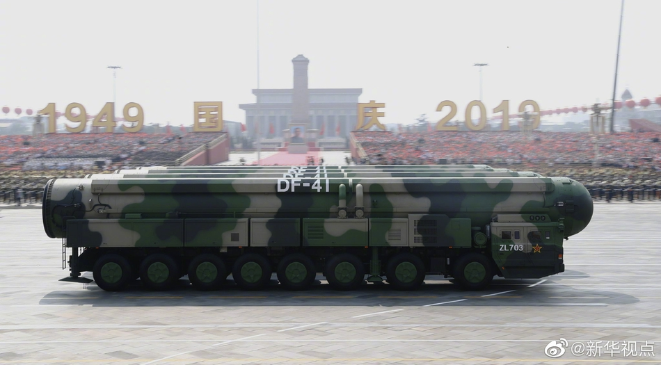 PLA Rocket Force Thread - Page 3 Df-41b10