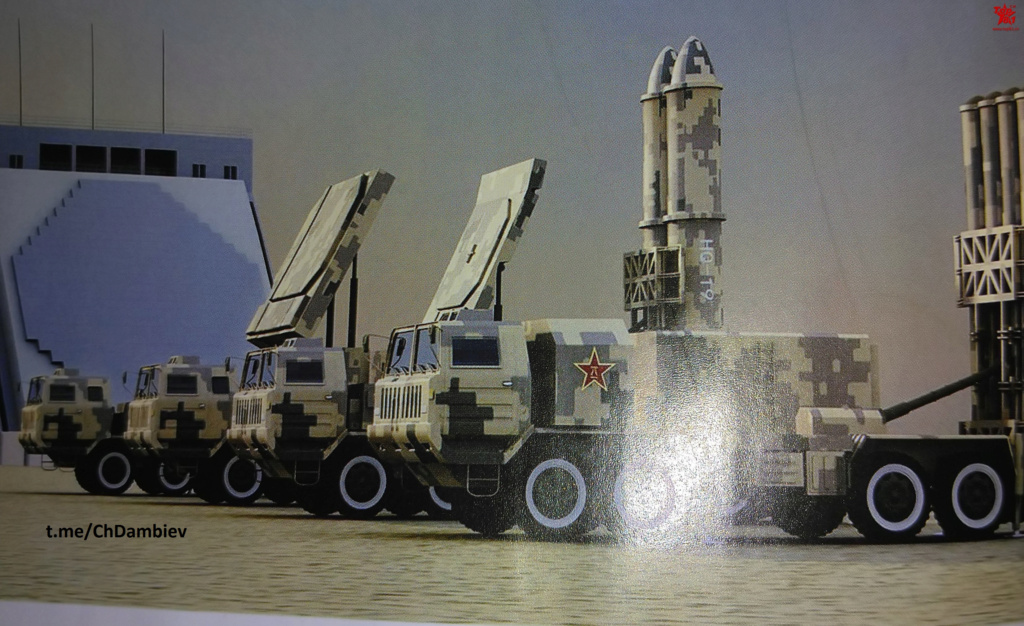 Chinese-made SAM systems - Page 2 First_10
