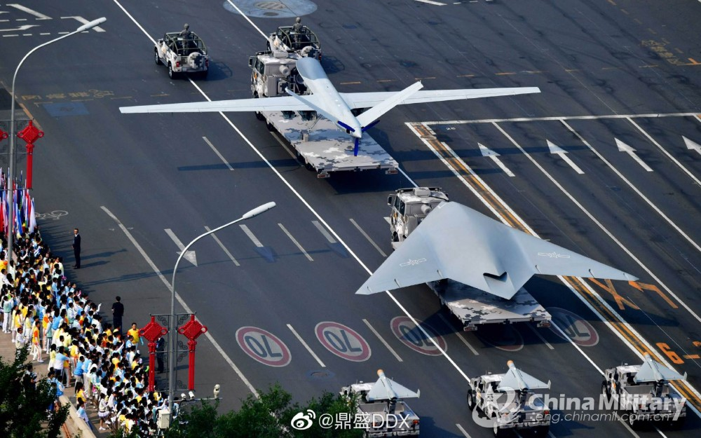 Chinese UAVs - Page 2 Gj-1110