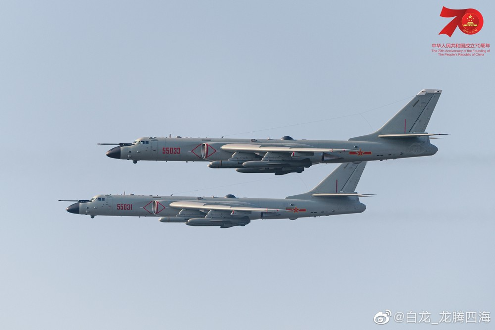 Chinese Strategic Bombers H-6nc10