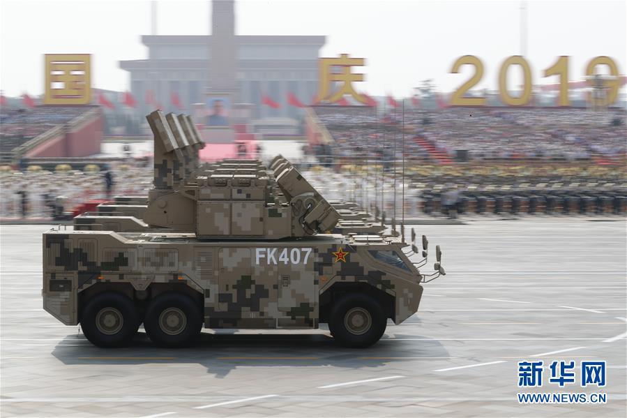 Chinese-made SAM systems Hq-17a10
