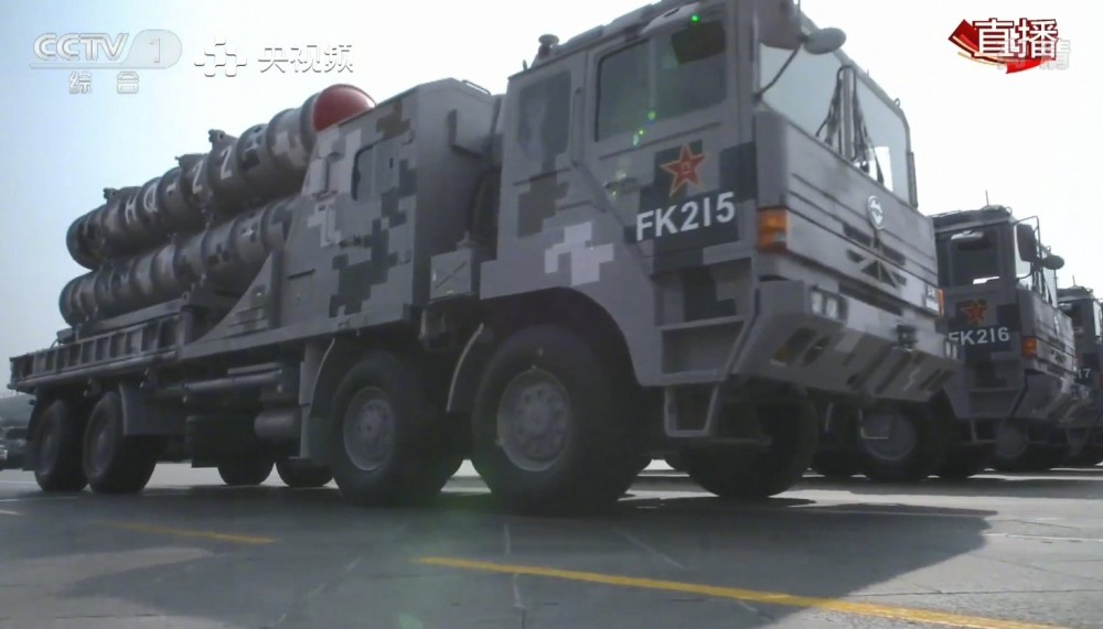 Chinese-made SAM systems Hq-2210