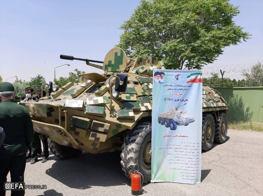 Iranian Ground Forces | News and Equipment - Page 5 I10