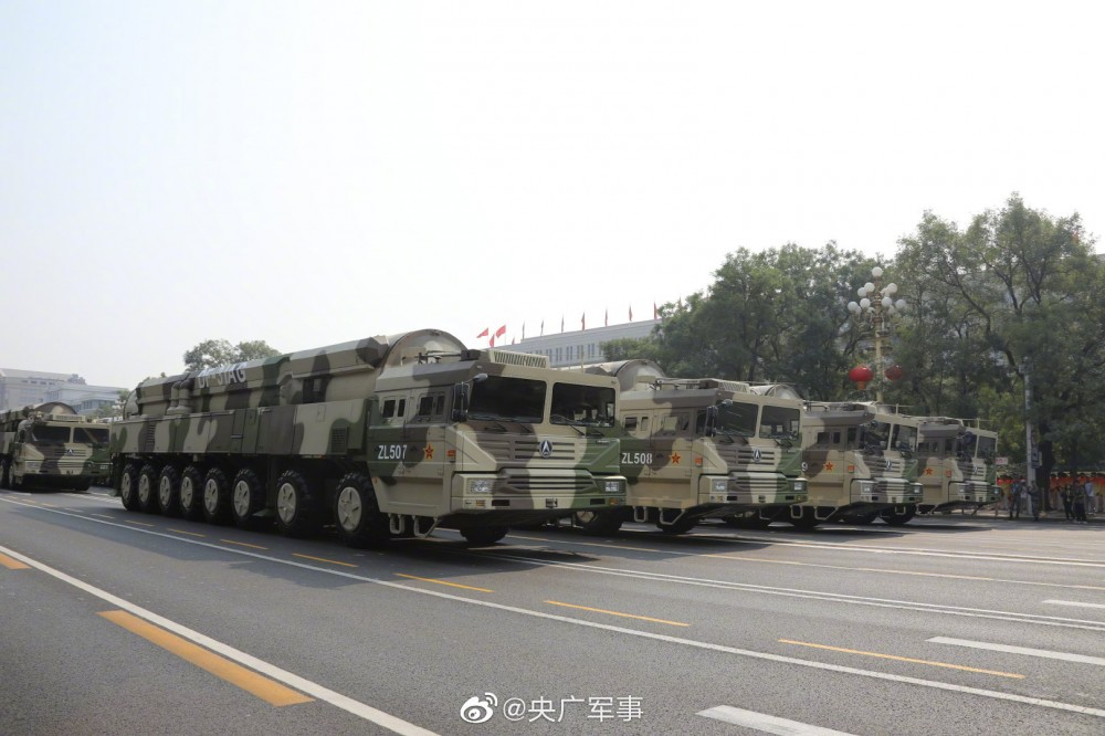 PLA Rocket Force Thread - Page 3 Interc10