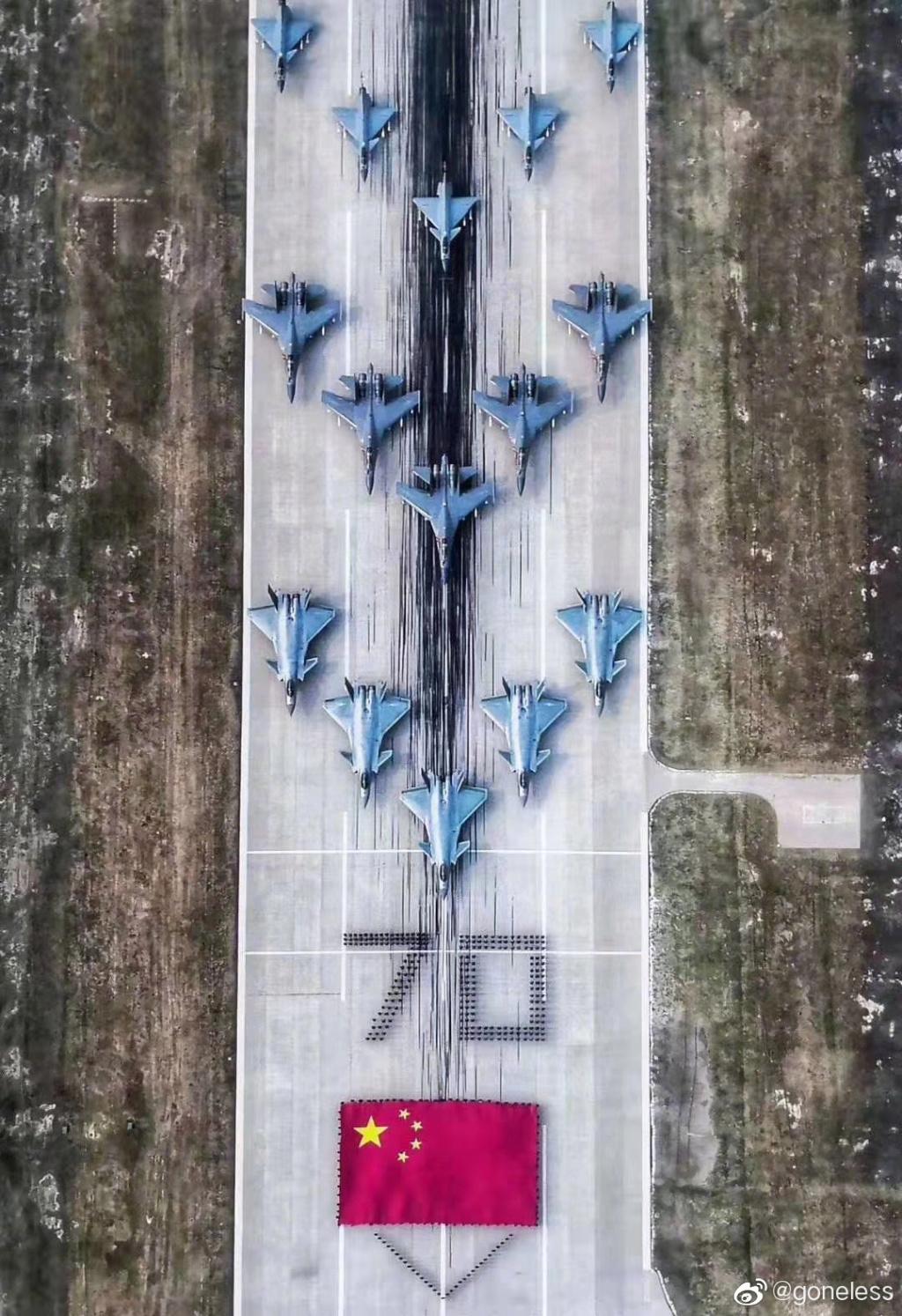 PLA Air Force General News Thread: - Page 7 J-20_j10