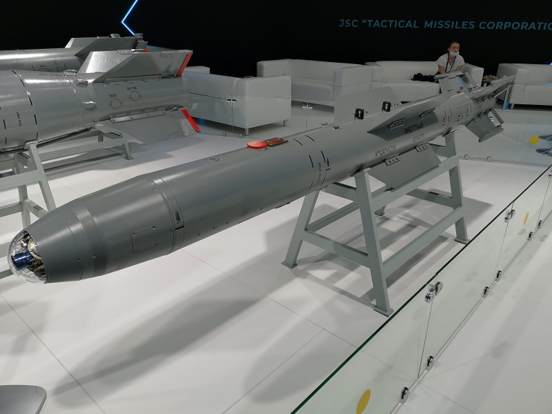 MAKS-2021 Air Show: Photos and News - Page 2 Kab-2510