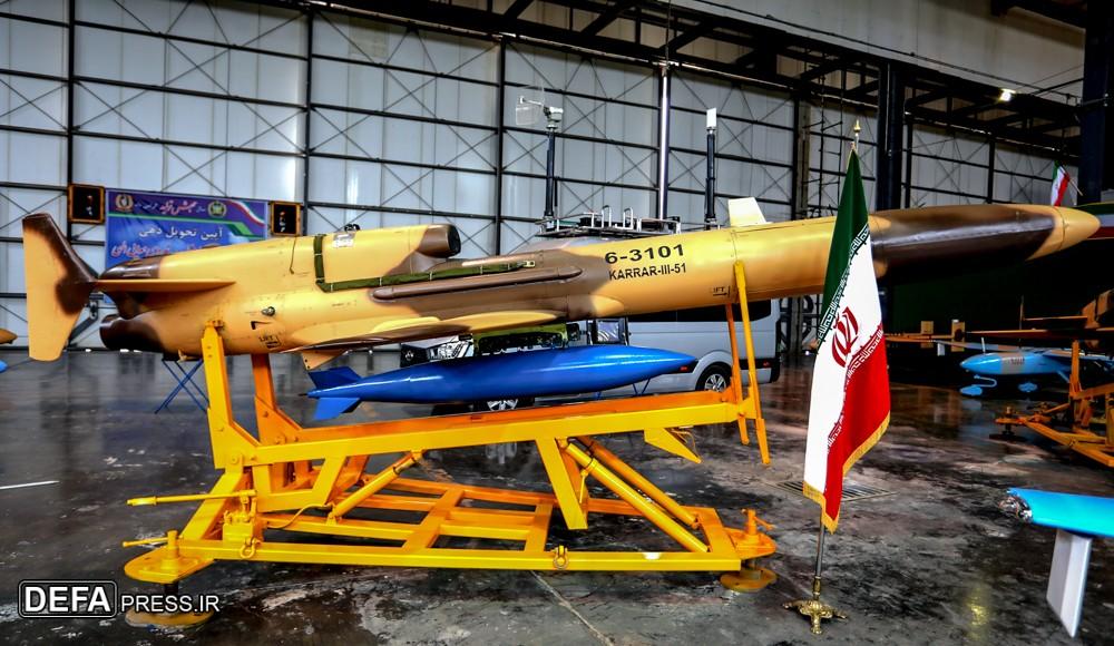 Iran's indigenous UAVs - Page 2 Karrar11