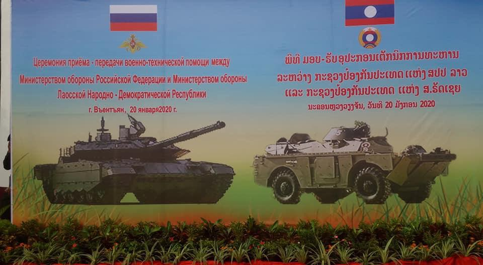 Russia-Laos military cooperation Laos210