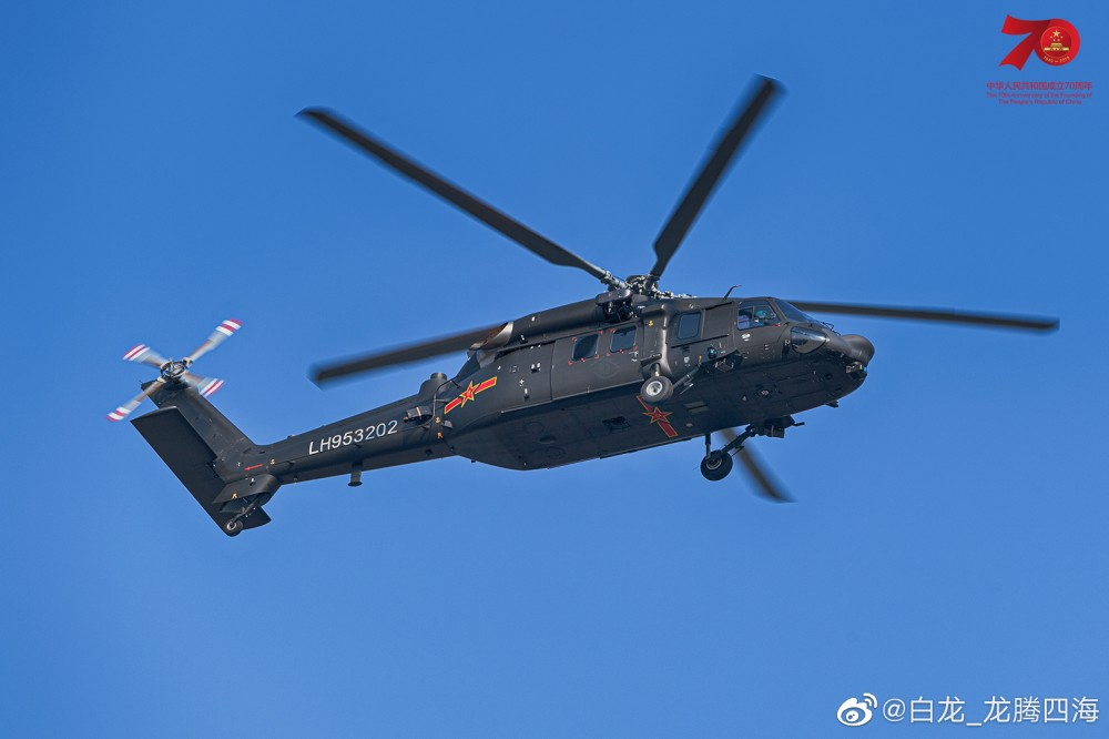 PLA Air Force General News Thread: - Page 7 Latest10
