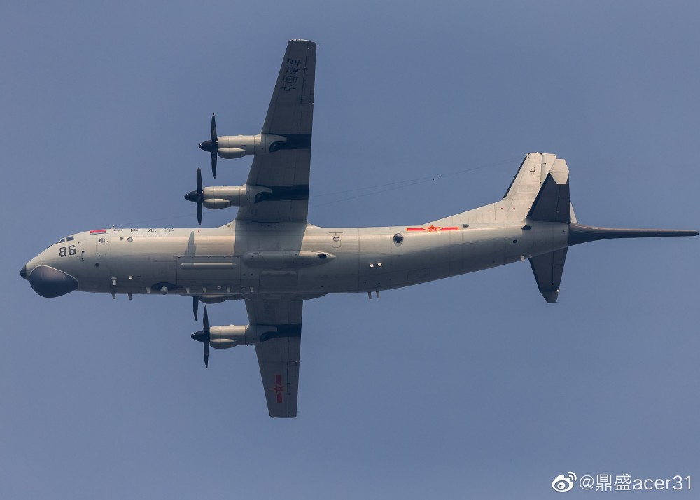 PLA Air Force General News Thread: - Page 7 Mariti10