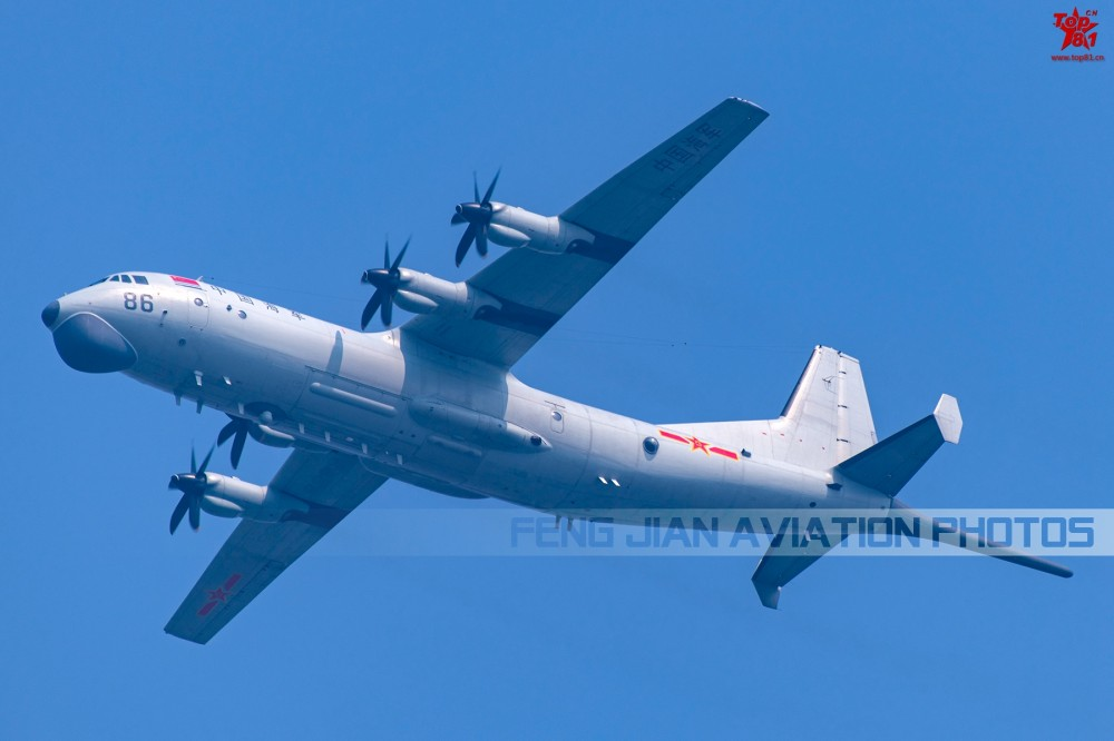 PLA Air Force General News Thread: - Page 7 Mariti11