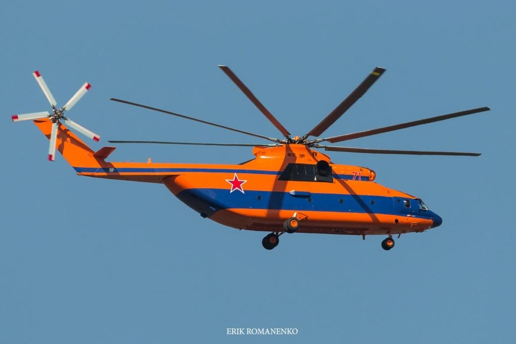 Mi-8/17, Μi-38, Mi-26: News - Page 12 Mi-2610