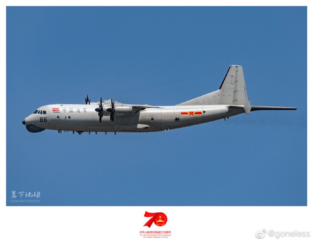 PLA Air Force General News Thread: - Page 7 Mpa10