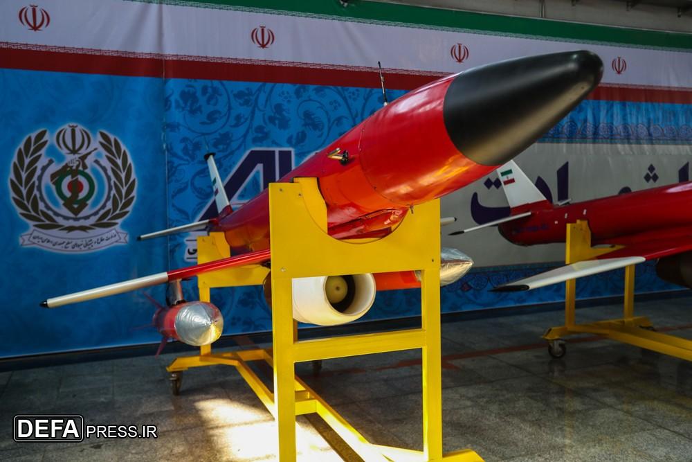 Iran's indigenous UAVs - Page 2 Mqm-1011