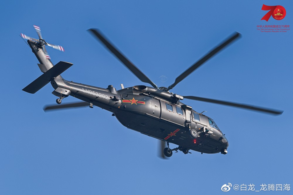 PLA Air Force General News Thread: - Page 7 Multi-10