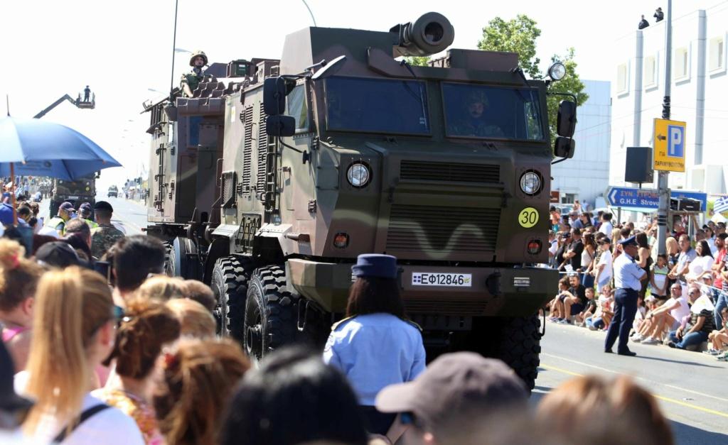 Cypriot National Guard: News Parela10