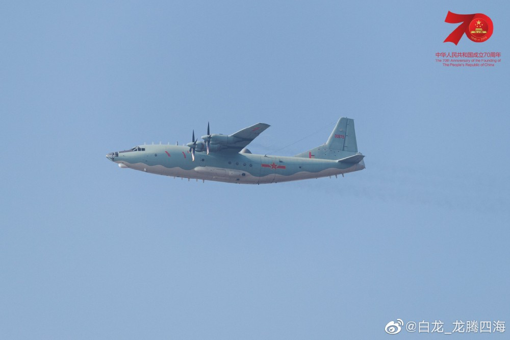 PLA Air Force General News Thread: - Page 7 Plaaf-11