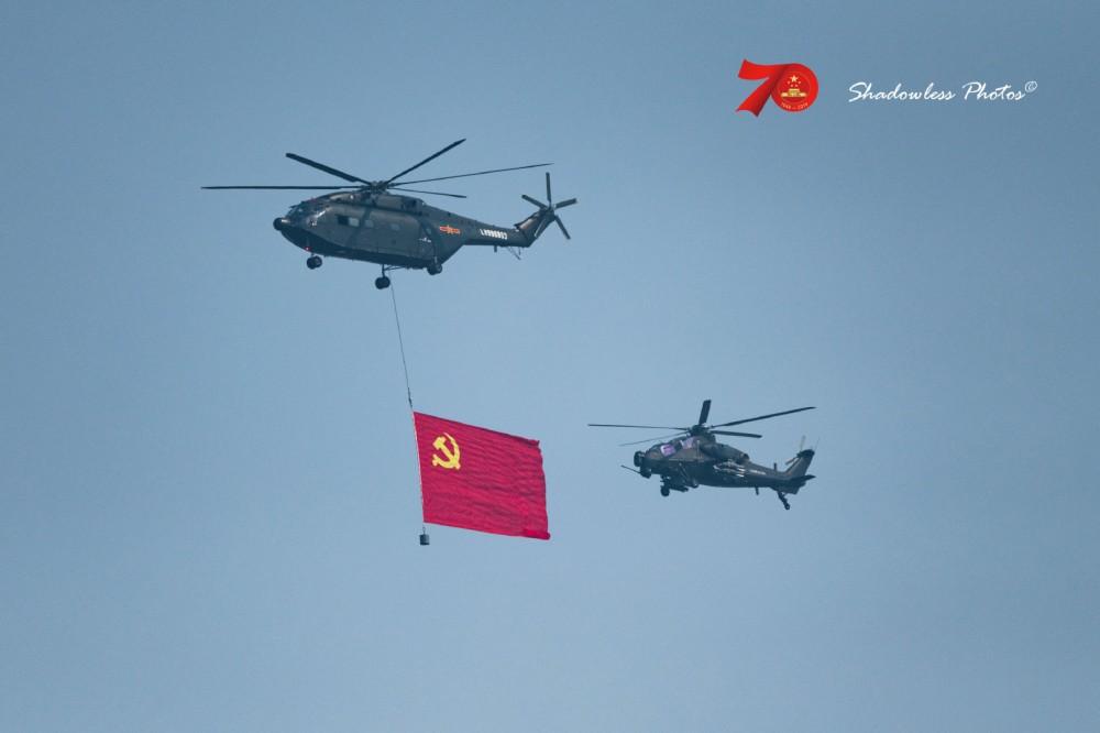 PLA Air Force General News Thread: - Page 7 Plaaf_16