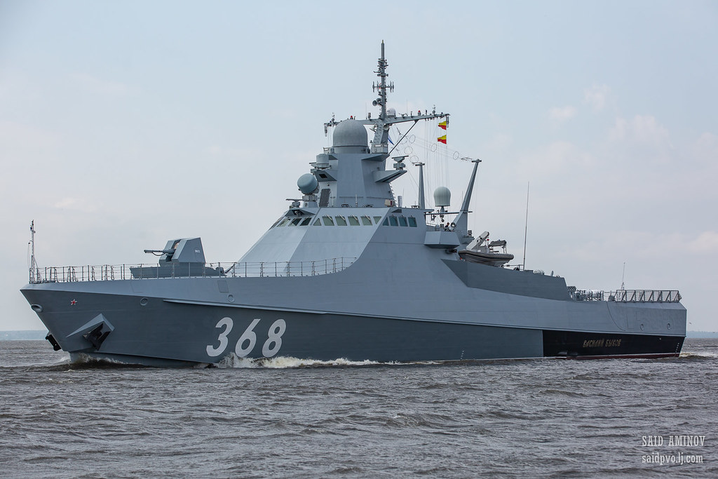 Russian Navy: Status and News #5 - Page 2 Pr_22111