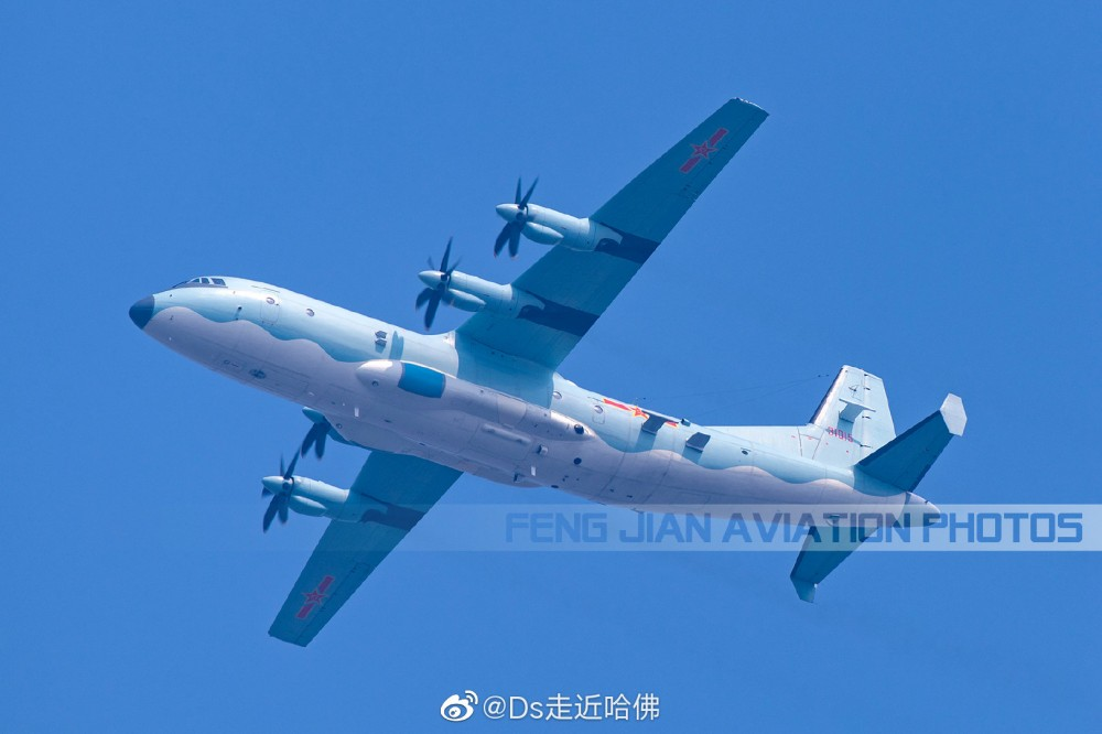 PLA Air Force General News Thread: - Page 7 Psycho10