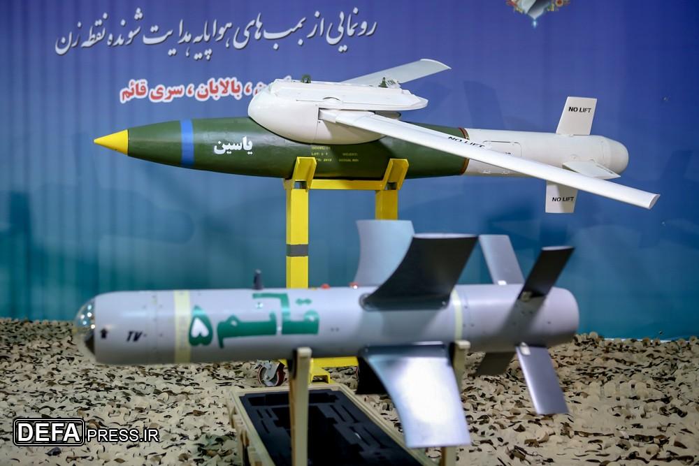 Iran Military Advancements: News - Page 6 Q510