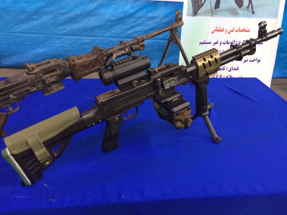 Iranian Small Arms: Thread Rpd10