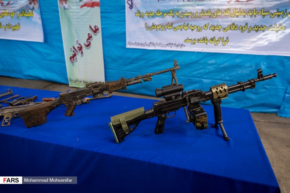 Iranian Small Arms: Thread Rpd210