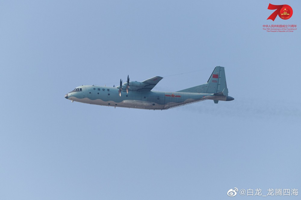 PLA Air Force General News Thread: - Page 7 S8b10