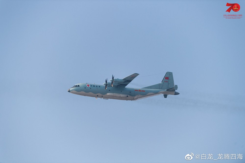 PLA Air Force General News Thread: - Page 7 S8d10