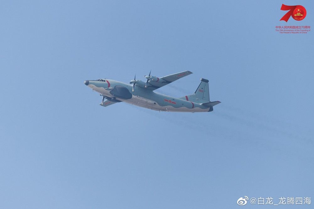 PLA Air Force General News Thread: - Page 7 S8e10
