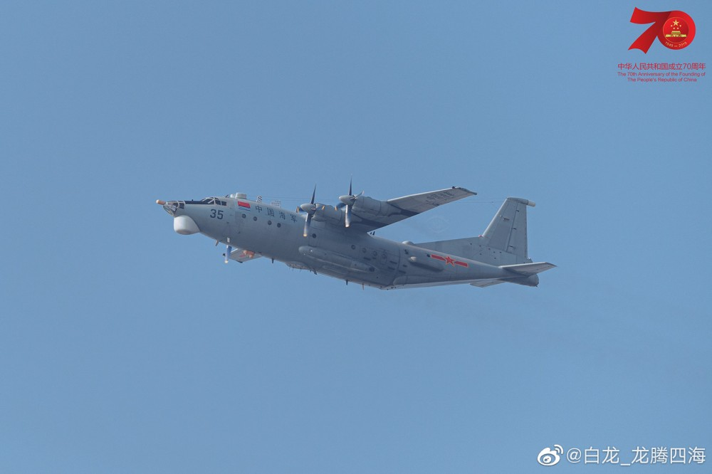 PLA Air Force General News Thread: - Page 7 S8f10