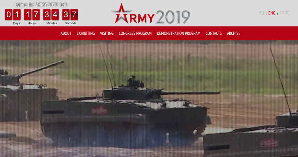 """Army-2019"" Military Technical Forum  Screen10"