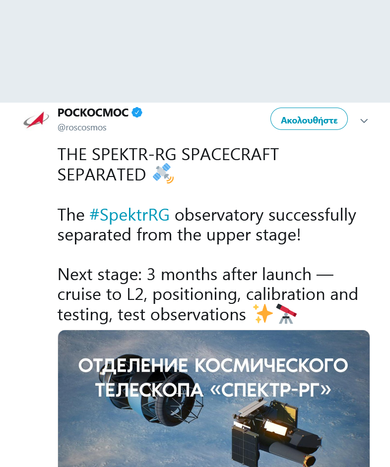 Russian Space Program: News & Discussion #3 - Page 2 Screen11