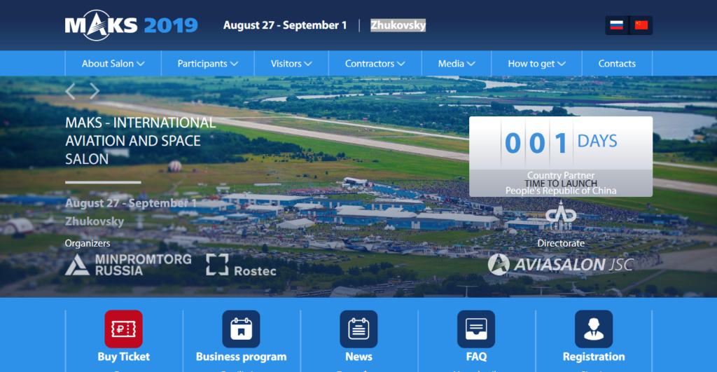 MAKS-2019 Aviation Show: News & Discussion Screen12