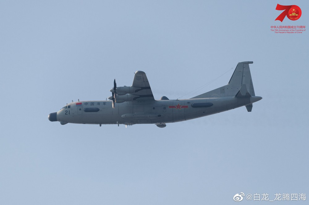 PLA Air Force General News Thread: - Page 7 Shaanx10