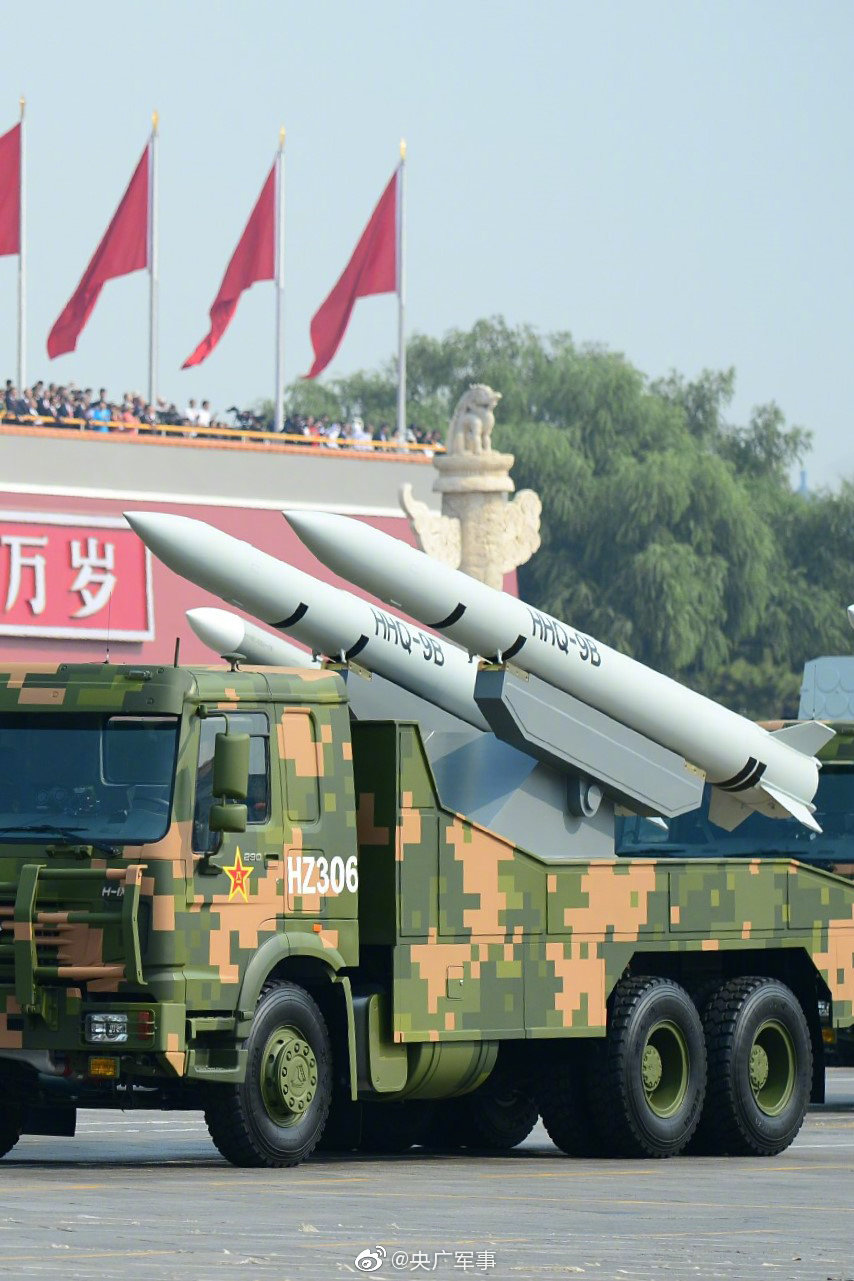 PLAN Naval weapon systems Shipbo10