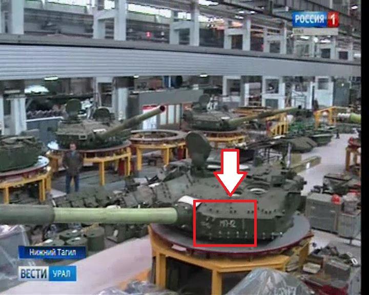 Uralvagonzavod (UVZ) tank manufacturer - Page 3 Shoygu10