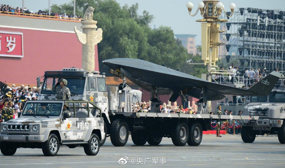Chinese UAVs - Page 2 Supers11