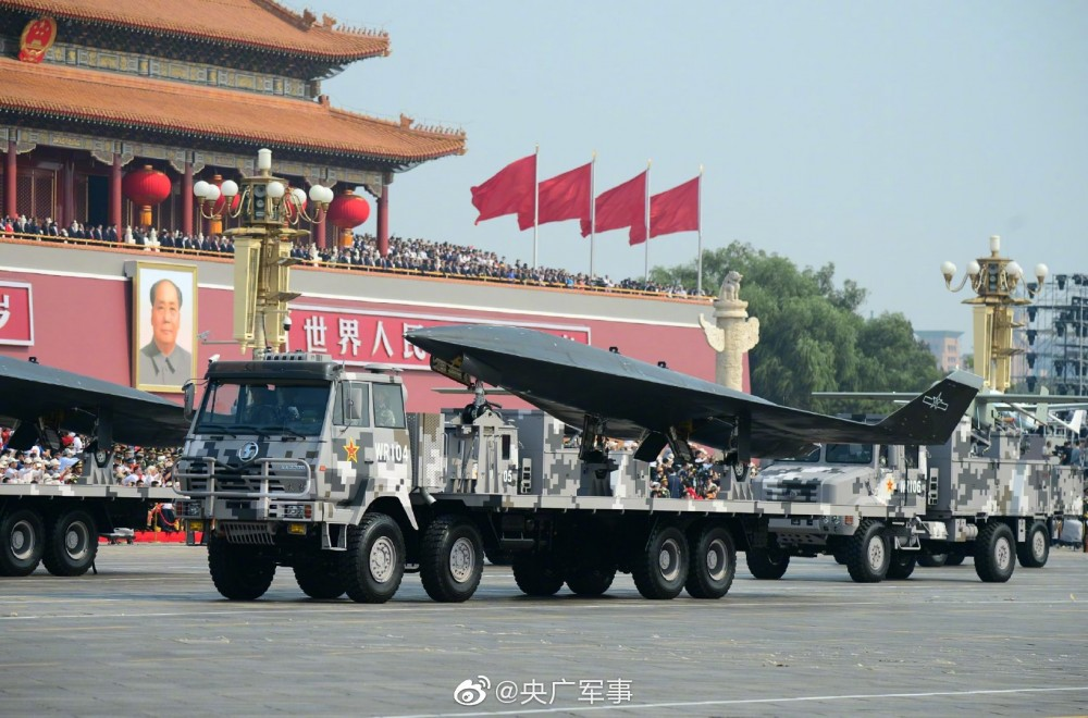 Chinese UAVs - Page 2 Supers12