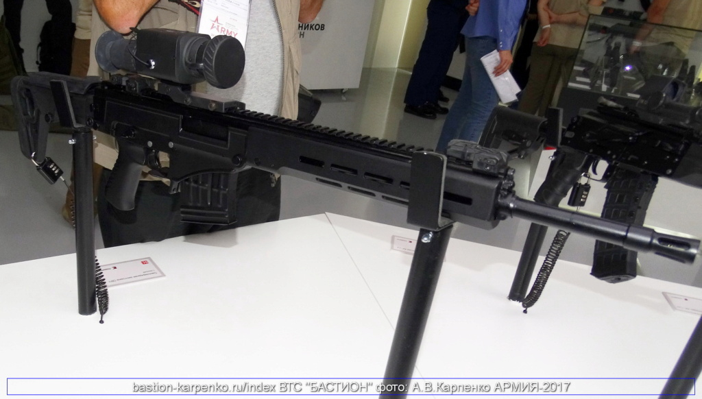 Russian Sniper Rifles and Units - Page 21 Svch_a10