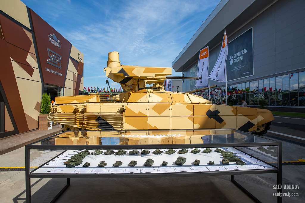 """ARMY 2020"" Military Technical Forum Term10"