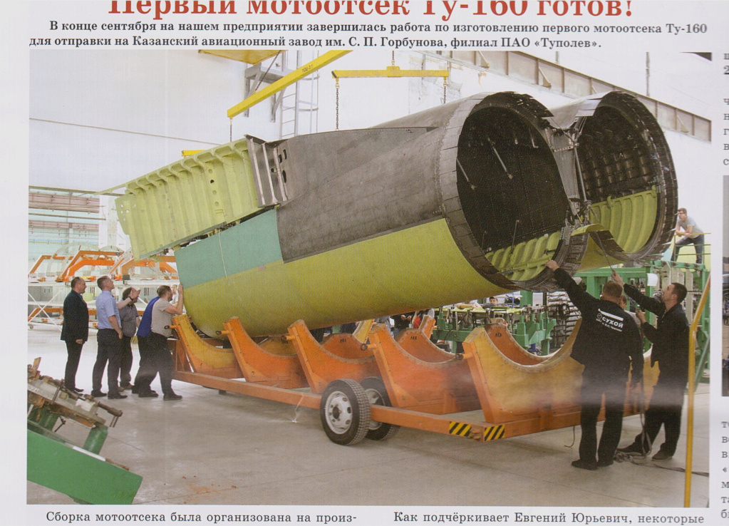 Tu-160 and Tu-95MS ( Blackjack and Bears ) - Page 35 Tu-16010