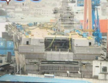 Type 075 landing helicopter dock (LHD) Type_710