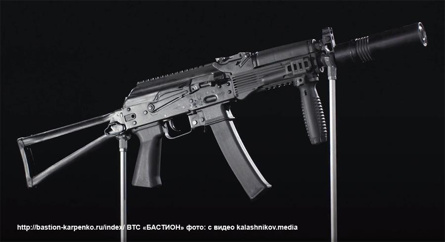 Russian Assault Rifles/Carbines/Machine Guns Thread: #2 - Page 10 Vityz-10