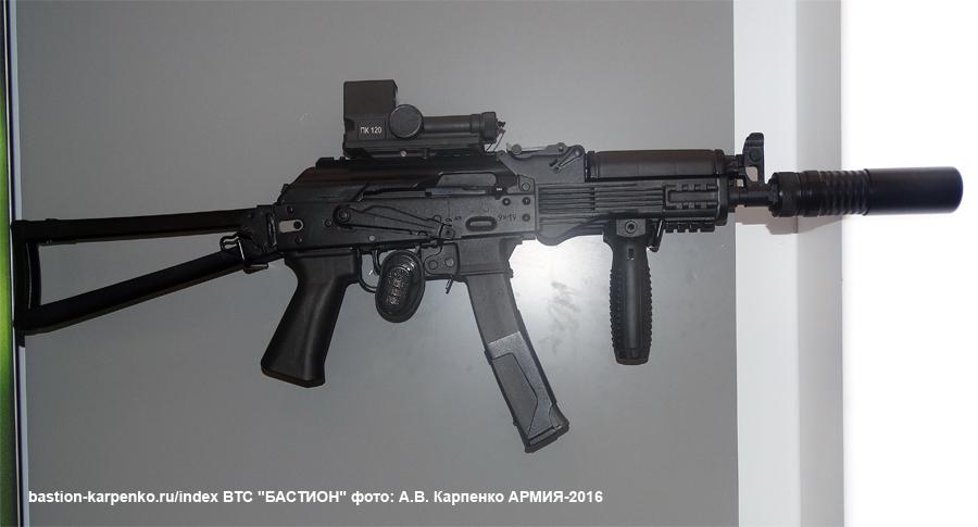 Russian Assault Rifles/Carbines/Machine Guns Thread: #2 - Page 10 Vityz-12